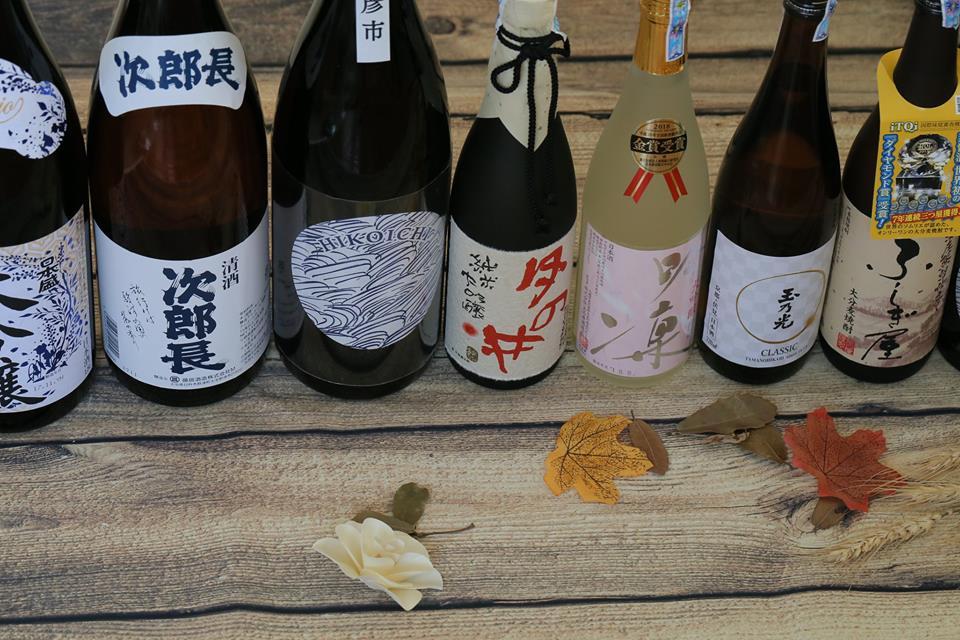 Nên sử dụng loại rượu gạo Nhật Bản nào làm quà?