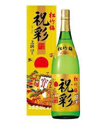 Tất tần tận về rượu sake hiện nay mà bạn nên biết