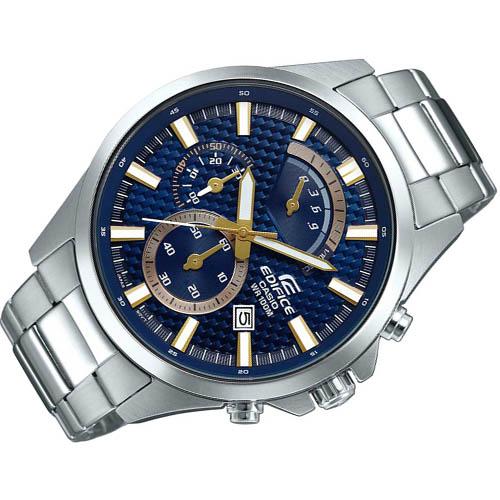 Đồng hồ Casio Edifice EFV-530D-2AVUDF