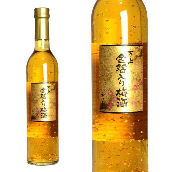 Vì sao người Nhật thích uống rượu sake