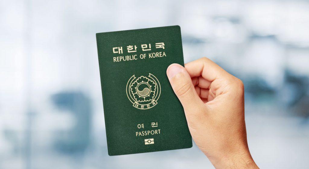 SJLRHWJnH-vietnam-visa-for-citizens-of-south-korea-1-1024x563.jpg